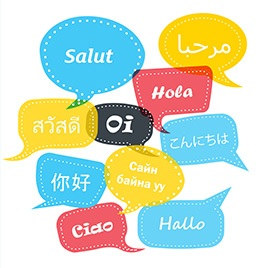 ELC staff speak 10 different languages!