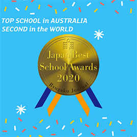 ELC voted BEST in Australia, SECOND worldwide